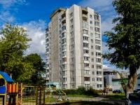 Tver,  , house 2. Apartment house