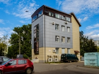 Tver,  , house 6А. office building