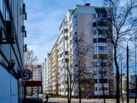 Tver,  , house 10. Apartment house