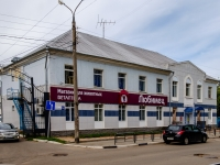 Tver,  , house 1А. office building