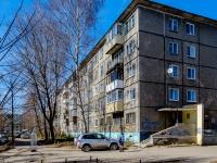 Tver,  , house 1. Apartment house