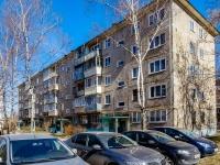 Tver,  , house 7. Apartment house