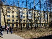 Tver,  , house 15. Apartment house