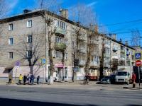 Tver,  , 房屋20