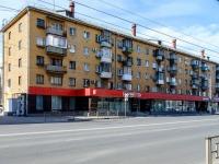 Tver,  , house 12. Apartment house