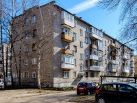 Tver,  , house 16. Apartment house