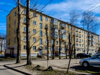 Тверь, Волоколамский проспект, дом 18. многоквартирный дом