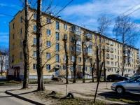 Tver,  , house 18. Apartment house