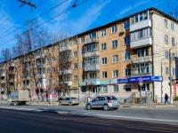 Tver,  , house 39. Apartment house