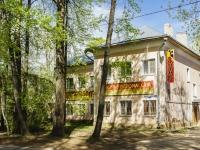 Коммунистический 2-й переулок, дом 6. многофункциональное здание