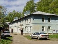 Коммунистический 2-й переулок, дом 7. многоквартирный дом
