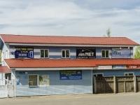 Кимры, улица 50 лет ВЛКСМ, дом 14В. офисное здание
