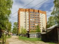 улица 50 лет ВЛКСМ, дом 20. многоквартирный дом