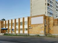Кимры, улица 50 лет ВЛКСМ, дом 71. органы управления Центр занятости