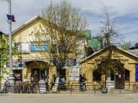 улица Володарского, дом 10/1. торговый центр Русь