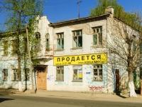 Кимры, Володарского ул, дом 27