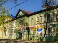 улица Володарского, дом 35. торговый центр Олимп