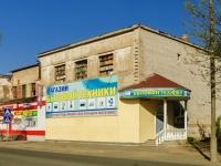 Кимры, улица Володарского, дом 47. магазин