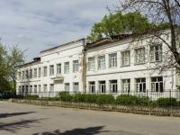 Кимры, улица Ленина, дом 11. школа № 13