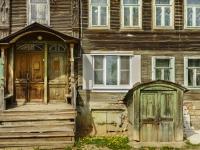 Кимры, Карла Либкнехта ул, дом 29