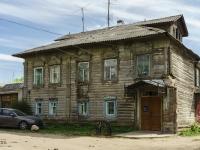 Кимры, Карла Либкнехта ул, дом 32