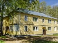 Кимры, улица Кириллова, дом 2. многоквартирный дом