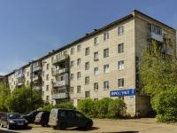 Кимры, улица Кириллова, дом 21. многоквартирный дом