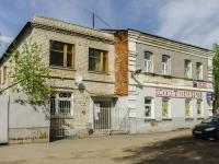 улица Кирова, дом 4. многофункциональное здание