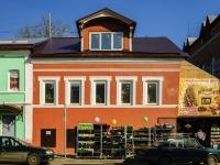Кимры, улица Кирова, дом 17. магазин