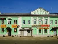 Кимры, улица Кирова, дом 17А. многофункциональное здание