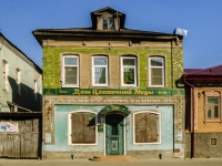 Kimry, st Kirov, house 21. Apartment house with a store on the ground-floor
