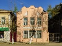 Кимры, улица Кирова, дом 23/1. многоквартирный дом