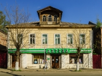 Kimry, st Kirov, house 25. Apartment house with a store on the ground-floor