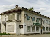 Кимры, улица Кольцова, дом 40. офисное здание