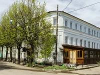 улица Набережная Фадеева, дом 1/1. гостиница (отель) Чайка