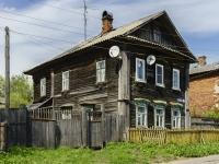 ,  , house 11. 别墅