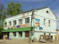 Kimry, st Ordzhonikidze, house 12. multi-purpose building
