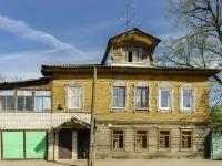 Kimry, st Ordzhonikidze, house 14А. Apartment house