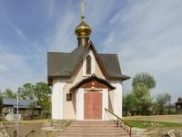 Kimry, st Ordzhonikidze. chapel
