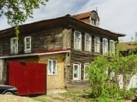 ,  , house 31А. 别墅