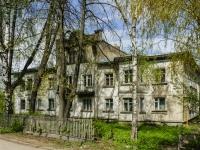Kimry, st Radishchev, house 3. Apartment house