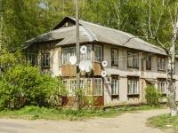 Kimry, embankment Savyolovskaya, house 2. Apartment house