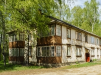 Kimry, embankment Savyolovskaya, house 3. Apartment house