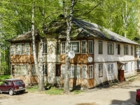 Kimry, embankment Savyolovskaya, house 4. Apartment house