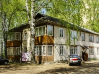 Kimry, embankment Savyolovskaya, house 5. Apartment house