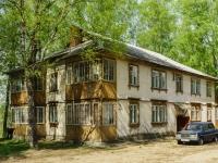 Kimry, embankment Savyolovskaya, house 8. Apartment house
