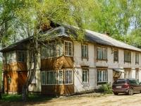 Kimry, embankment Savyolovskaya, house 9. Apartment house