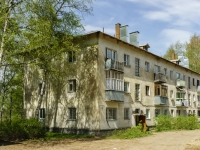 Kimry, embankment Savyolovskaya, house 10. Apartment house