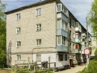 Kimry, embankment Savyolovskaya, house 11. Apartment house