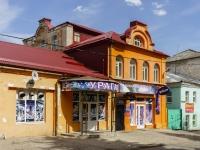 площадь Октябрьская, дом 3А. многофункциональное здание